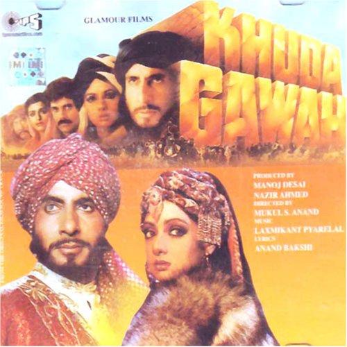 Khuda gawah (original motion picture soundtrack) by laxmikant.