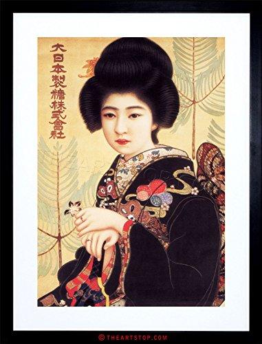 ad-sugar-food-japan-dai-nippon-seito-vintage-framed-print-f97x2438