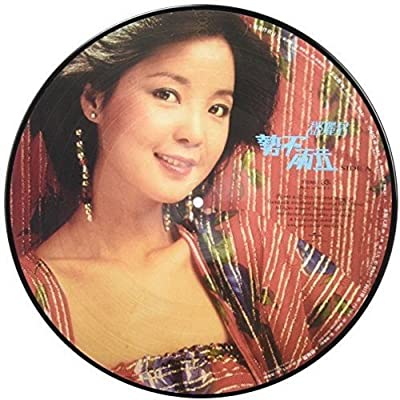 Teresa Teng - One Of The Two Must Be Destoryed