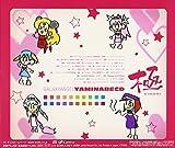 Galaxy Angel: Kiwamono Vocal Collection