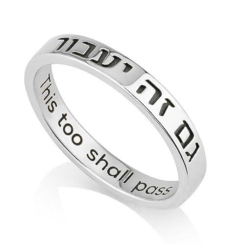 Marina Jewelry Anillo de pasará en inglés Hebreo para Hombre ...
