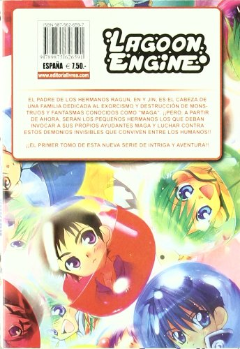 Lagoon Engine 1 (Spanish Edition)