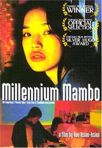 Millennium Mambo ()
