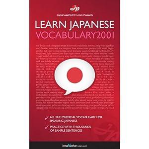 Learn Japanese - Word Power 2001 Hörbuch