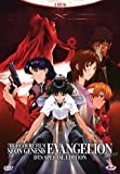 Neon Genesis Evangelion - The feature film(dts special edition)