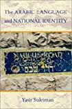 The Arabic Language and National Identity: A Study in Ideology