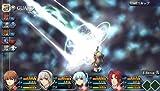 Evolution: The Legend of Heroes Zero no Kiseki