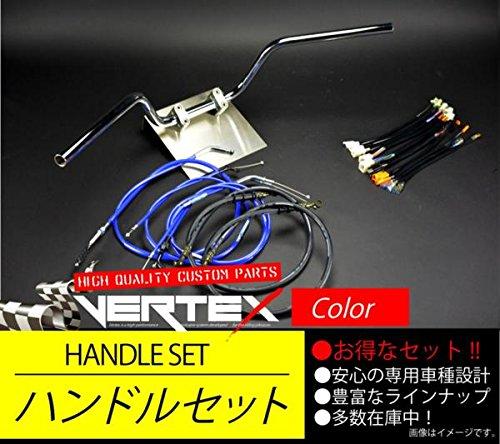 マグナ50 アップハンドル セット クルージングバーハンドル Mid ブルーワイヤー B075HDJGTV