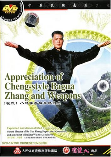 Appreciation of Cheng-style Bagua Zhang and Weapons