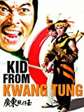 Kid From Kwangtung