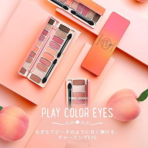 Buy eyeshadow palette for asian skin