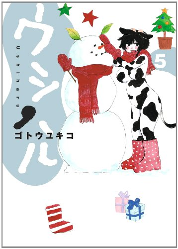 Ushiharu 5 (Big Comics [Special]) (2012) ISBN: 4091843301 [Japanese Import]