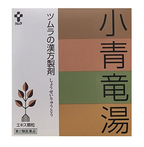 amazon.co.jp/ツムラ漢方-4987138466310-【第2類医薬品】ツムラ漢方小青竜湯エキス顆粒-64包