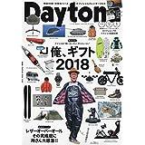 2019年1月号 世田谷ベース(SETAGAYA BASE)オフィシャルカレンダー