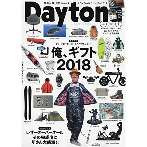 Daytona 2019年1月号 画像