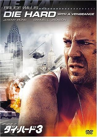 ニューヨーク 映画