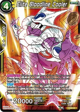 Amazon.com: Dragon Ball Super TCG - Elite Bloodline Cooler ...