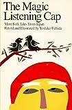 The Magic Listening Cap, Yoshiko Uchida, 0887390161