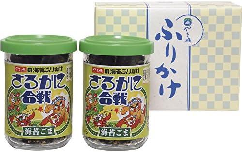 やま磯 海苔ふりかけセット SA-2 【食品 粗品 海苔 ふりかけ ご飯 お弁当 】