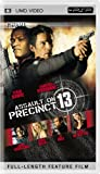 Assault on Precinct 13 [UMD for PSP]