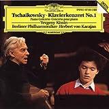 Music : Tchaikovsky: Piano Concerto no. 1