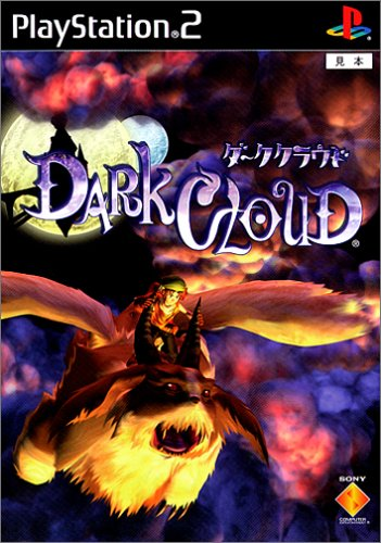 dark cloud 3 - 5