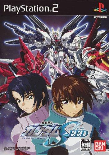 Mobile Suit Gundam Seed ~ Kidou Senshi (Japanese Import Playstation 2 Video Game) (Kidou Senshi Gundam Seed)
