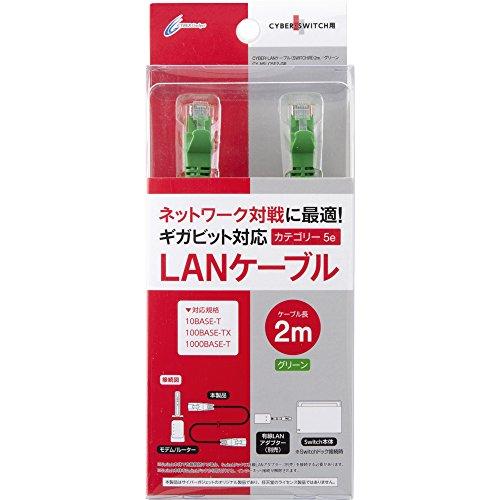 LANケーブル2m グリーン(SWITCH用)の商品画像