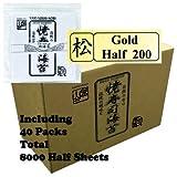 Kaneyama Yaki Sushi Nori, Gold, Half Size, 40 x 200-Sheet-Pack, Total 8000 Half Sheets