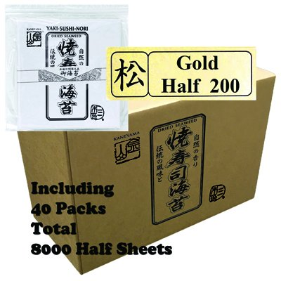 Kaneyama Yaki Sushi Nori, Gold, Half Size, 40 x 200-Sheet-Pack, Total 8000 Half Sheets by Kaneyama