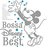 Bossa Disney Best