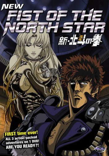 New Fist of the North Star - The Complete Collection by ADV Films