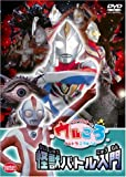ウルトラマンボーイのウルころ 2 [DVD]