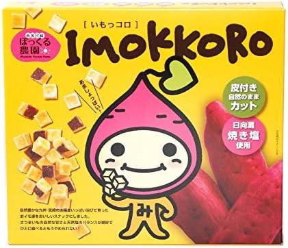 いもっコロ 塩味 箱 (小) 6袋入り お菓子 ひとくち 宮崎 お土産