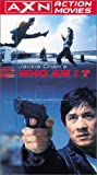 Jackie Chans Who Am I?
