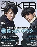 Men'sJOKER(メンズジョーカー) 2018年 11 月号 [雑誌]