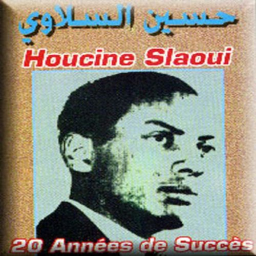 houcine slaoui mp3