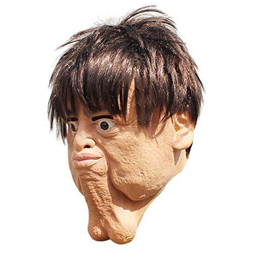 Wholehot ハロウィンマスク お面 おもしろい 二重顎マスク 仮面 ラテックス怖いマスク 被り物 本物とそっくり ハロウィン コスプレ パーティー 学園祭 文化祭 変装グッズ コスチューム道具