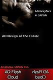 アドフラッシュcloud 2015年1月,不動産,マンション,戸建の広告デザイン: 2015年1月アドフラッシュcloudに掲載された作品集を電子書籍化,不動産,マンション,戸建の広告デザイン