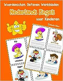 Betere Woordenschat Oefenen Werkbladen Nederlands Engels voor Kinderen ZT-74