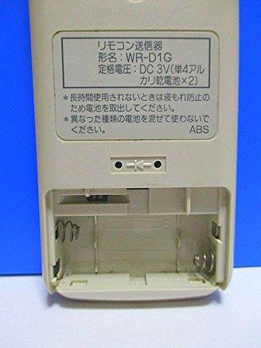ガスエアコンリモコン WR-D1G 蓋無