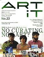 ART iT (アートイット) 2009年 01月号 [雑誌]