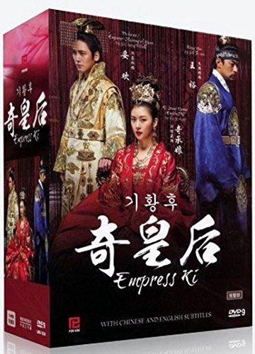 Empress Ki Deluxe Set (Korean drama, All Region & English - Outlet Mo Malls