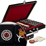 "YMI Chinese Mahjong w/ Black Tiles and Wood Case - ""Jet Set"" - Small"
