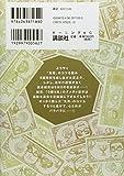 Gurazeni [Japanese Edition] [In Japanese] Vol.9
