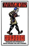 Karagiozis : Three Classic Plays, , 0918618738