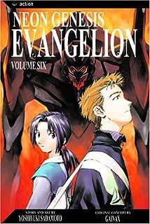 Neon Genesis Evangelion, Vol. 6 (1591164044) | Amazon Products