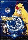 Animation - Sin Taketori Monogatari Sen Nen Joou Vol.1 (2DVDS) [Japan DVD] DSTD-3471