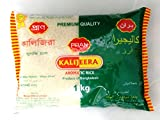 AROMATIC KALIJEERA RICE 2.2 LB (1KG) - ONE OF THE BEST RICE