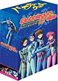 Bubblegum Crisis: Remastered Edition